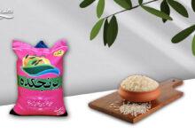 برنج فجر جز برنج های پر محصول بوده و کیفیت قابل قبولی دارد.