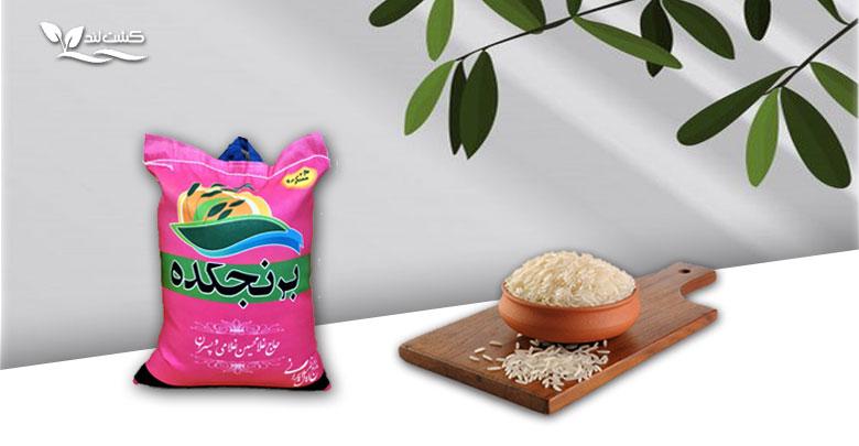 خصوصیات و ویژگی های برنج فجر