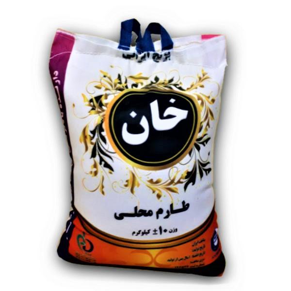 برنج طارم محلی کشت اول - برنج خان - 10 کیلو