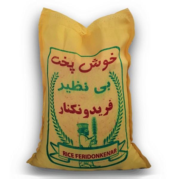 برنج فجر فریدونکنار - برنج بهزاد - 10 کیلو