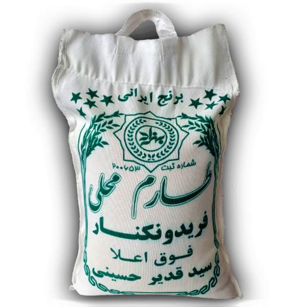برنج طارم محلی فریدونکنار - برنج بهزاد - 5 کیلو