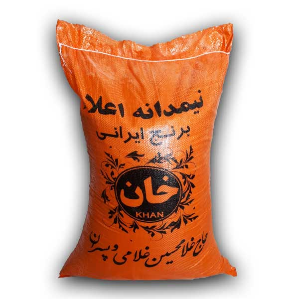 نیمدانه اعلا - برنج خان - 20 کیلو