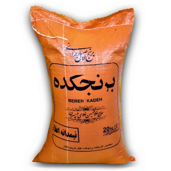 نیمدانه اعلا - آشی برنجکده - برنج خان - 20 کیلو