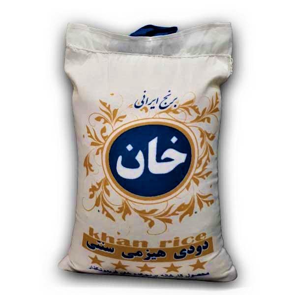 برنج دودی هیزمی سنتی - برنج خان - 5 کیلو