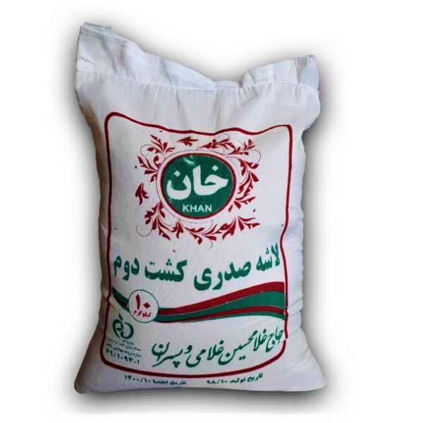 برنج لاشه صدری کشت دوم - برنج خان - 10 کیلو