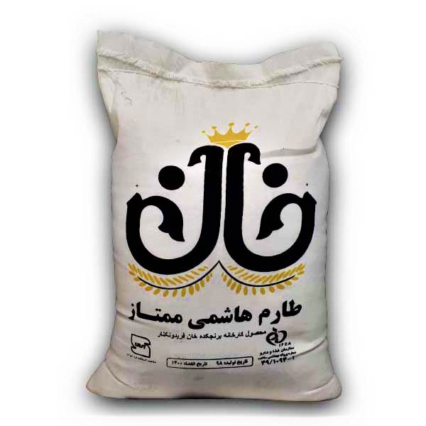 برنج طارم هاشمی - برنج خان - 10 کیلو