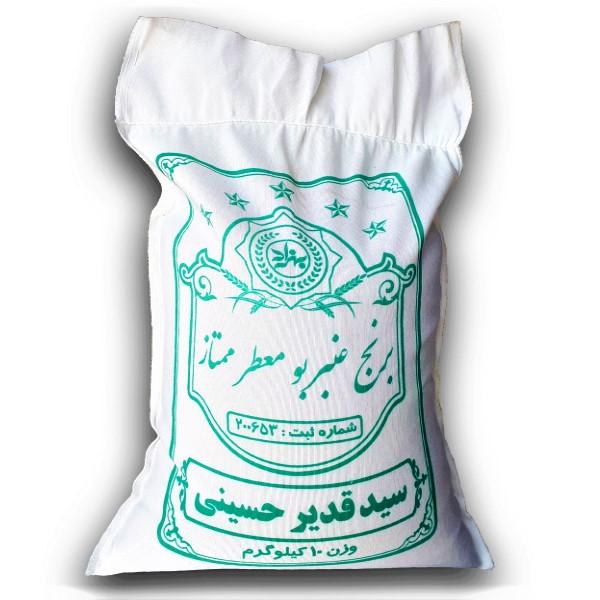 برنج عنبر بو فریدونکنار - برنج بهزاد - 10 کیلو