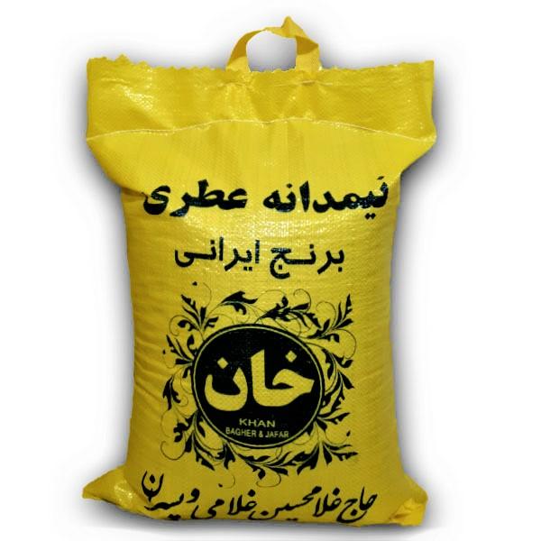 نیمدانه عطری - برنج خان - 10 کیلو